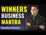Winners Business Mantra